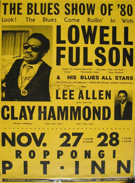 Blues Show 1980_poster