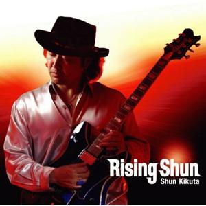 Rising Shun