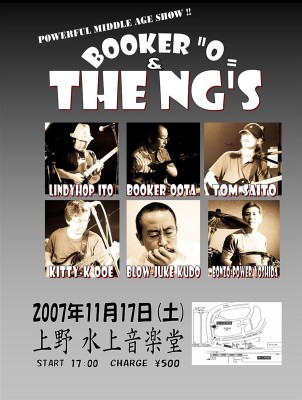 2007年11月17日 上野水上音楽堂 NG's エヌジーズ