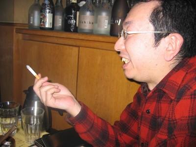 Smoking Ota