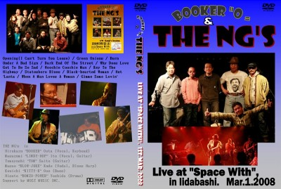 NG's 4th DVD