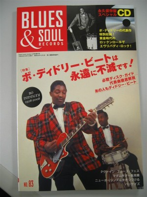 Blues & Soul Records. vol.83