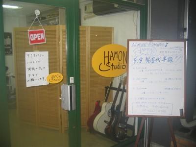 Hamon Studio