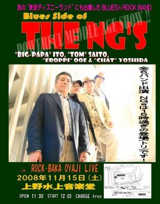 20081115 live at Ueno