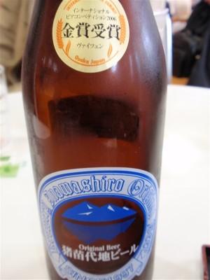 福島の地ビール