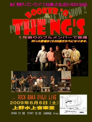 20090606_ueno