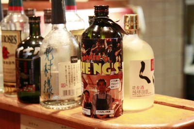 Bottle of NG's 焼酎