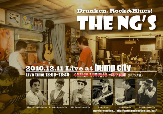 2010年12月11日のライブ