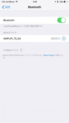 AMPLIFi75_iPhoone_bluetooth